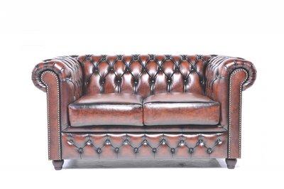 Chesterfield Sofa Original Leder   2-Sitzer   Antik braun   12 Jahre Garantie