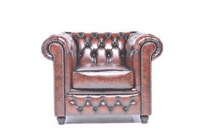 Chesterfield Sessel Original Leder | Antik Braun | 12 Jahre Garantie