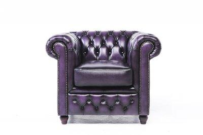 Chesterfield Sessel Original Leder | Antik violett | 12 Jahre Garantie