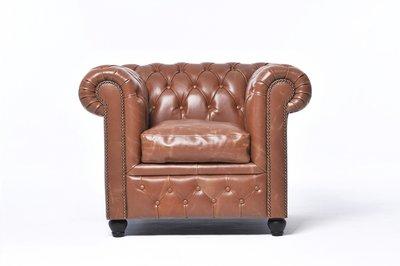 Chesterfield Sessel Vintage Leder | Mokka | 12 Jahre Garantie