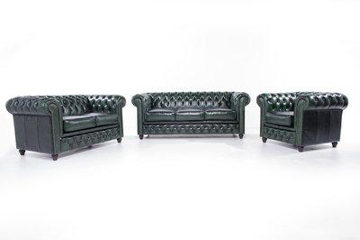 Chesterfield Sofa Original Leder |  1 + 2 + 3 Sitzer | Antik Grün |12 Jahre Garantie
